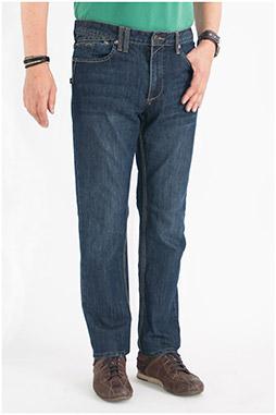 Pantalones, Vaqueros, 107711, INDIGO