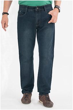 Pantalones, Vaqueros, 107712, INDIGO
