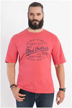 Sport, Camisetas M. Corta, 107913, CORAL