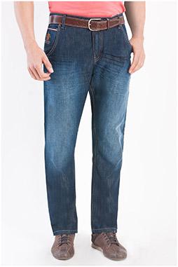 Pantalones, Vaqueros, 107952, INDIGO