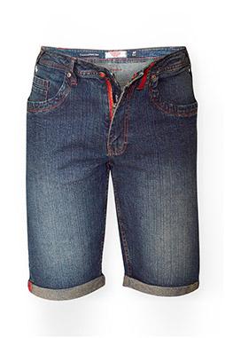 Pantalones, Bermudas, 108524, INDIGO