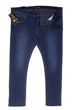Pantalones, Vaqueros, 108579, INDIGO