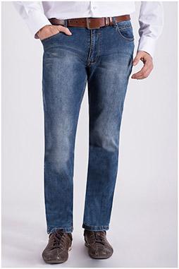 Pantalones, Vaqueros, 108638, INDIGO