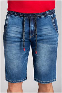 Pantalones, Bermudas, 110740, INDIGO