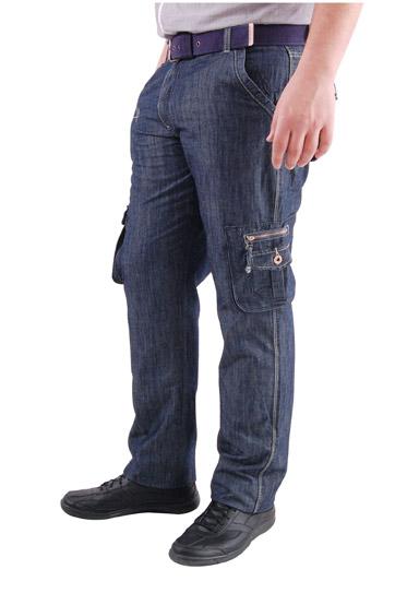 Pantalones, Vaqueros, 106447, INDIGO
