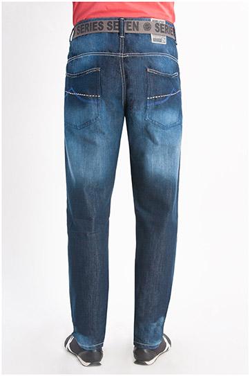 Pantalones, Vaqueros, 107979, INDIGO