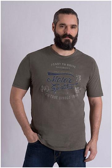 Sport, Camisetas M. Corta, 109021, KAKI