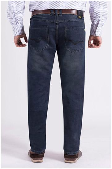 Pantalones, Vaqueros, 109060, INDIGO