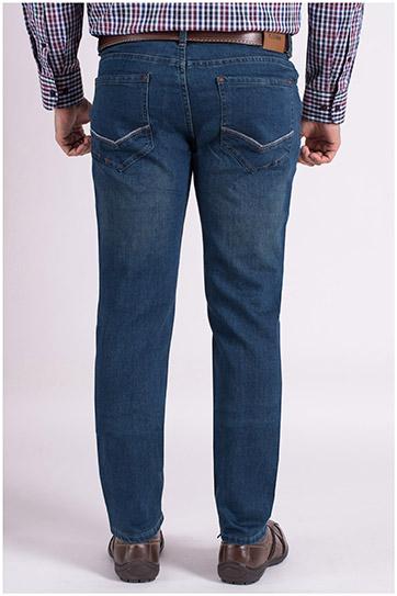 Pantalones, Vaqueros, 109354, INDIGO