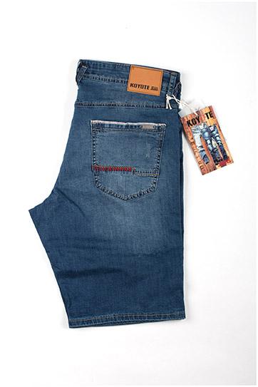 Pantalones, Bermudas, 109708, INDIGO