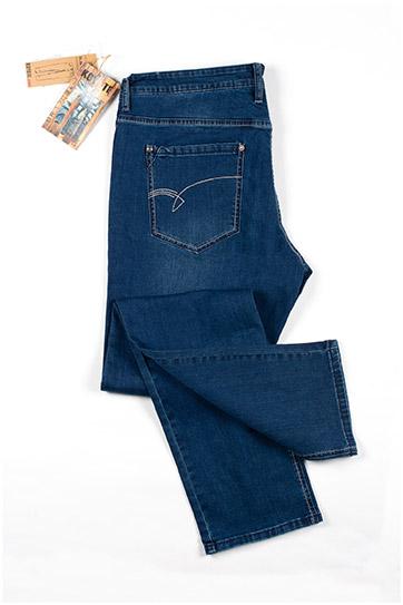 Pantalones, Vaqueros, 109835, INDIGO
