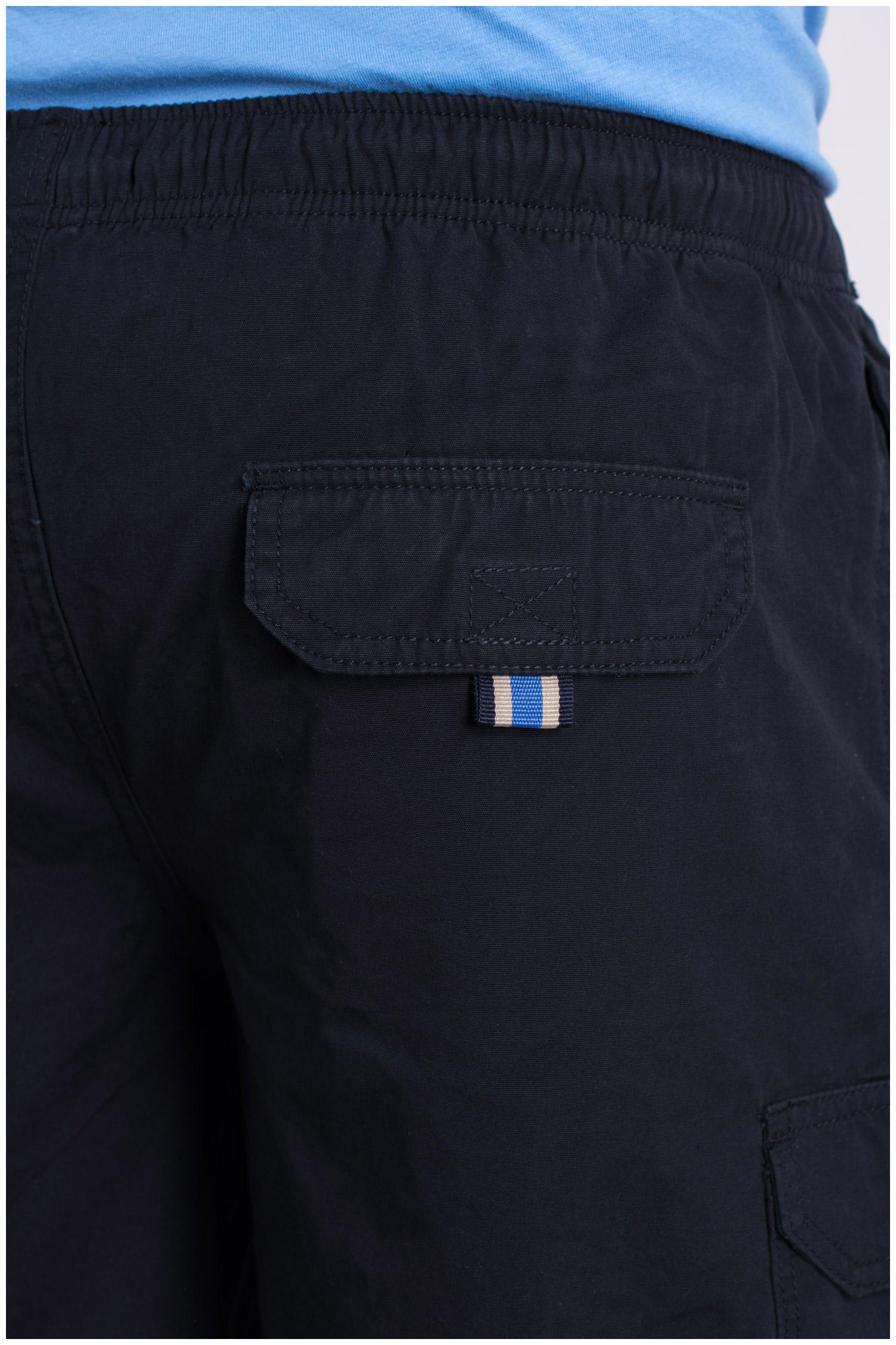 Pantalones, Bermudas, 102540, MARINO | Zoom