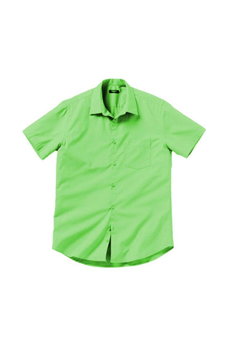 Camisas, Vestir Manga Corta, 104227, VERDE | Zoom