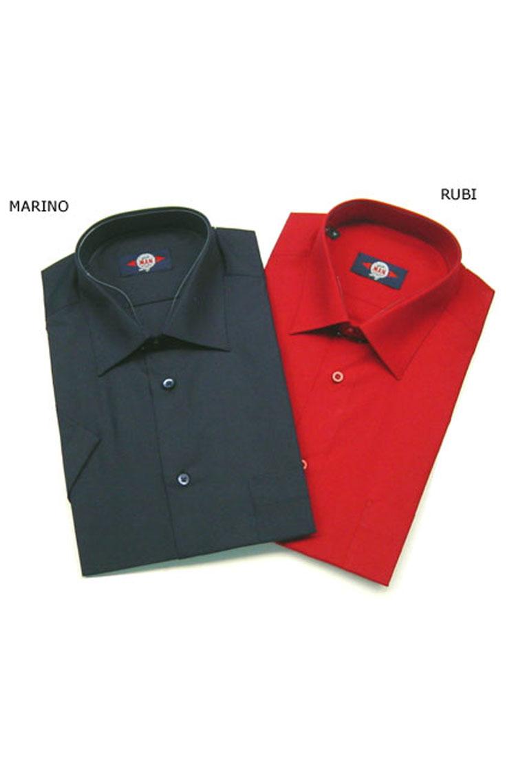 Camisas, Vestir Manga Corta, 104227, MARINO | Zoom