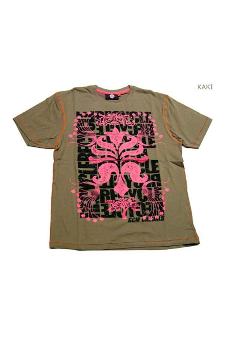 Sport, Camisetas M. Corta, 104356, KAKI | Zoom