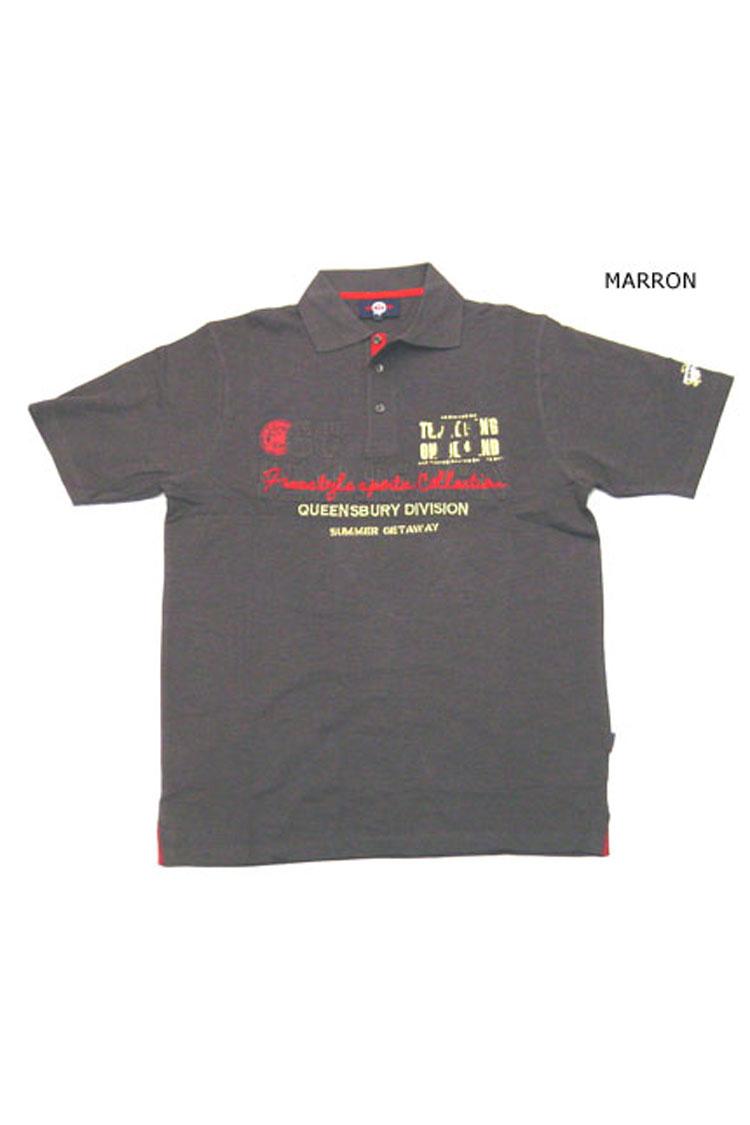 Sport, Polos M. Corta, 105080, MARRON | Zoom