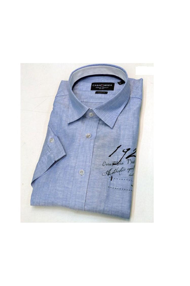 Camisas, Sport Manga Corta, 105931, DUCADOS | Zoom