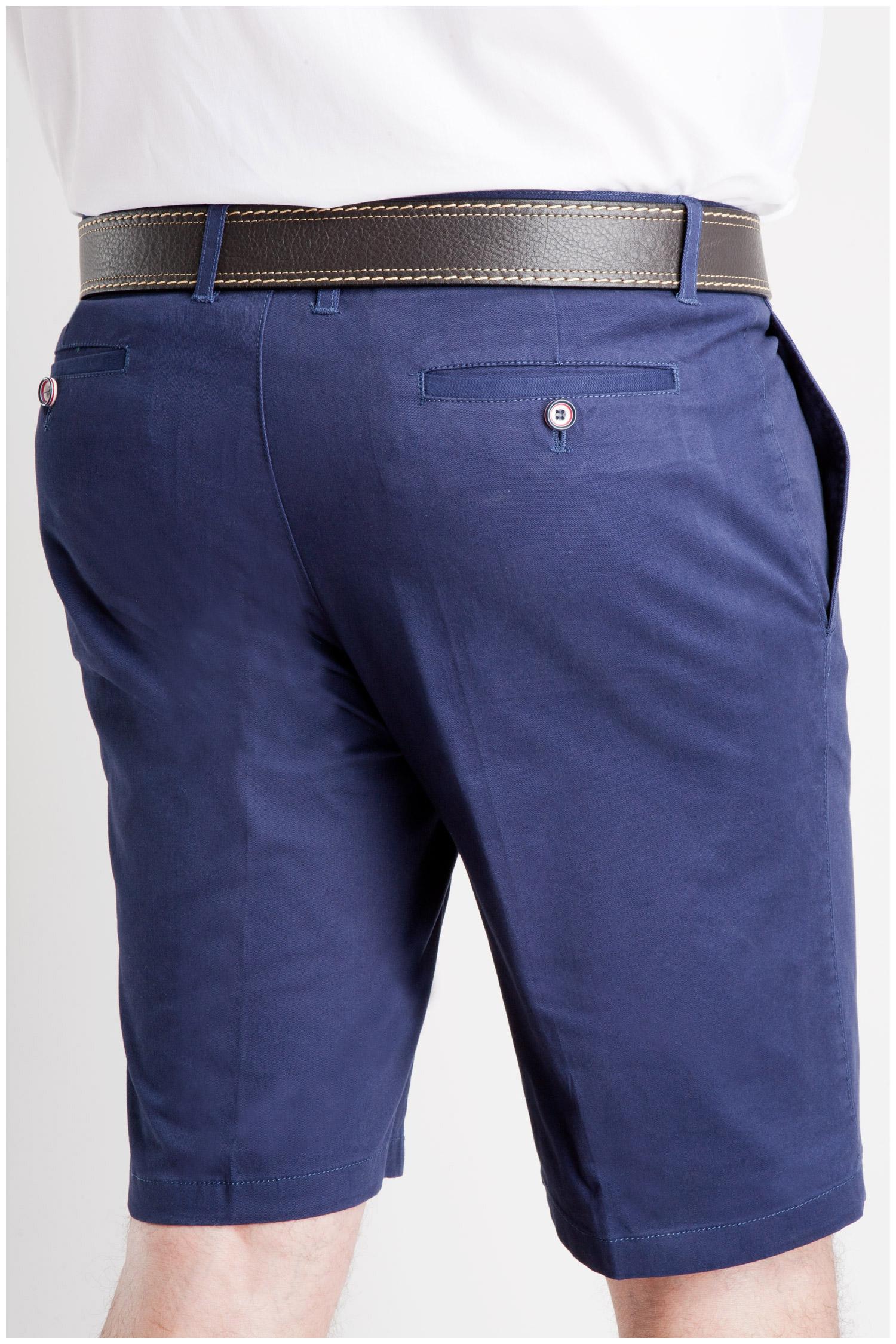 Pantalones, Bermudas, 106808, MARINO | Zoom
