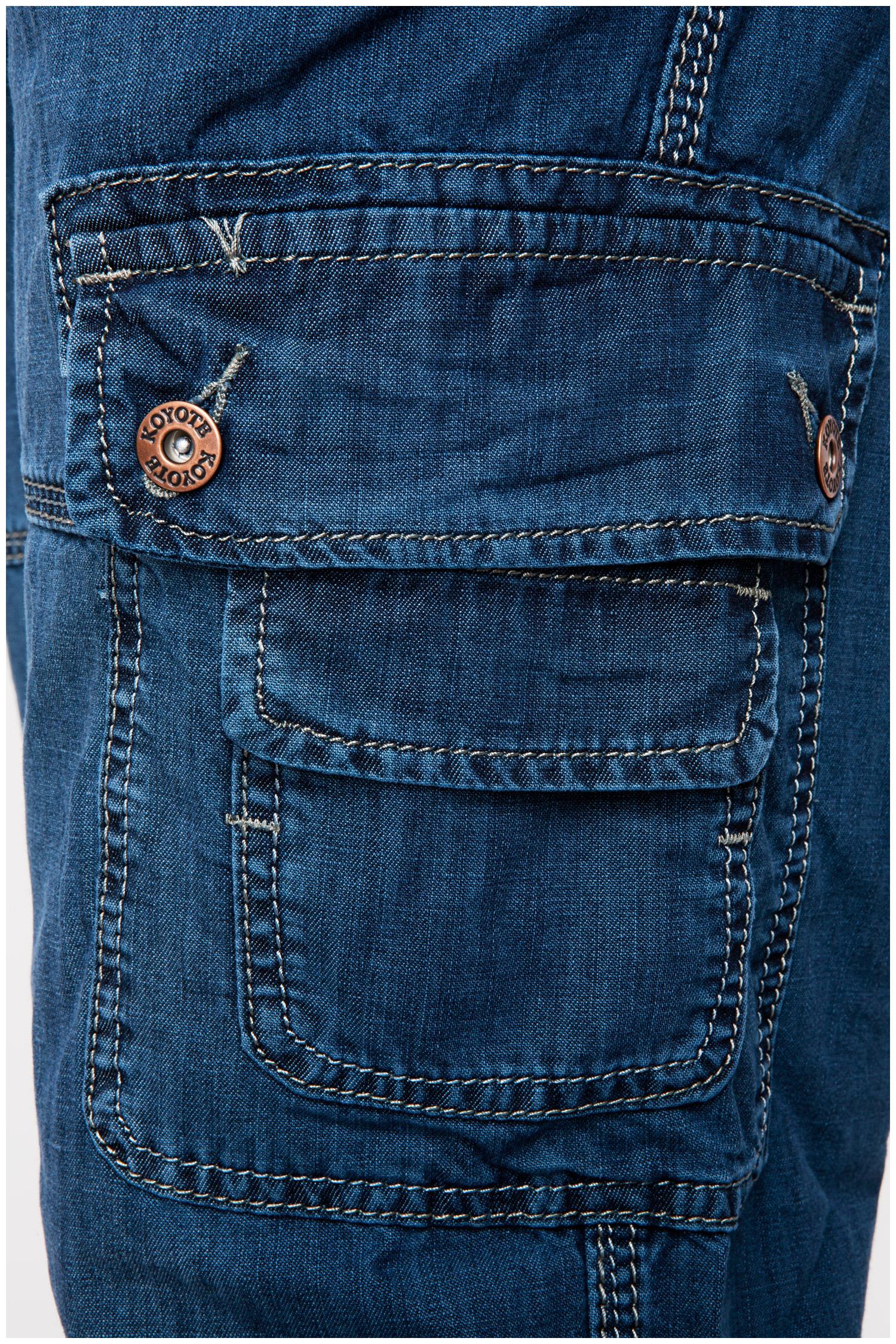 Pantalones, Vaqueros, 106834, INDIGO | Zoom