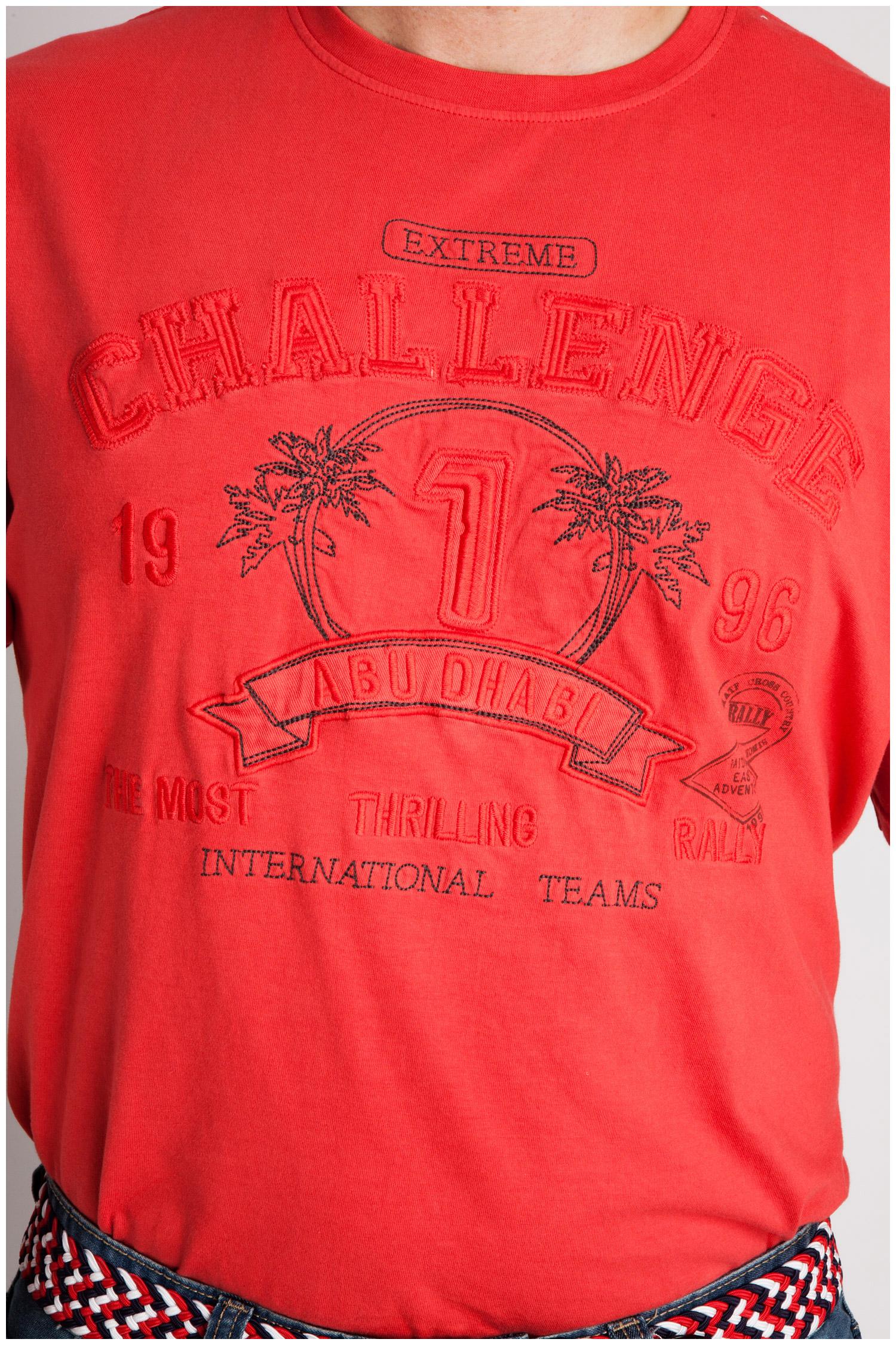 Sport, Camisetas M. Corta, 106983, CORAL | Zoom