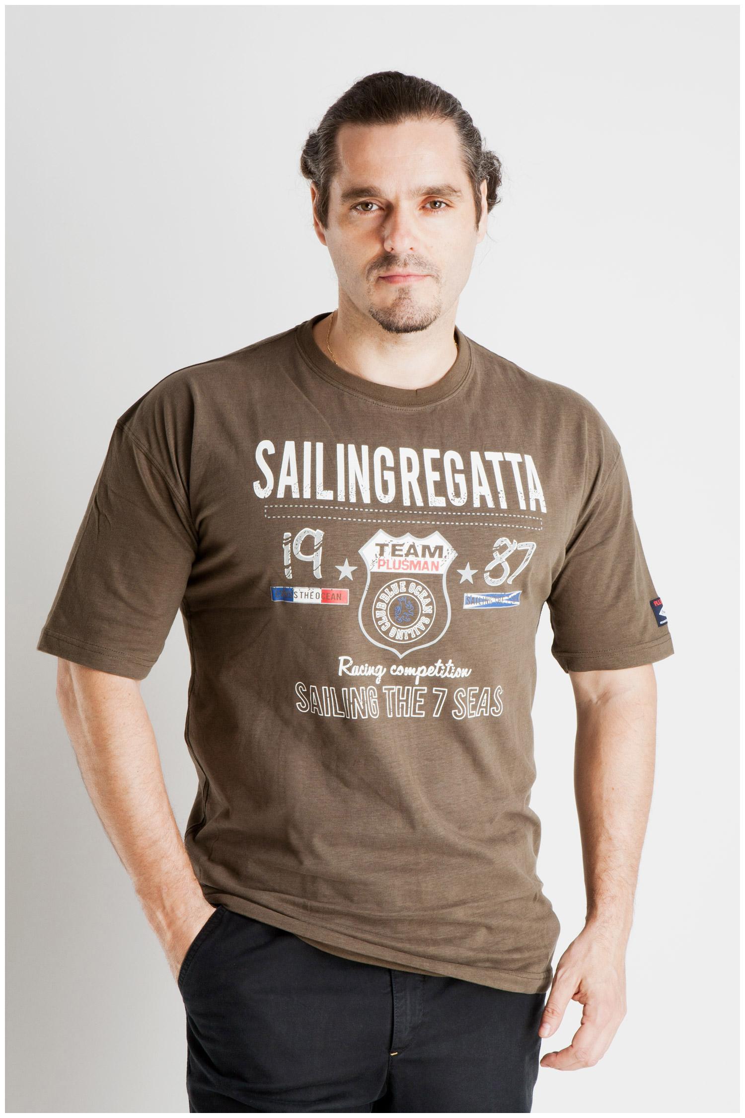 Sport, Camisetas M. Corta, 107071, KAKI | Zoom