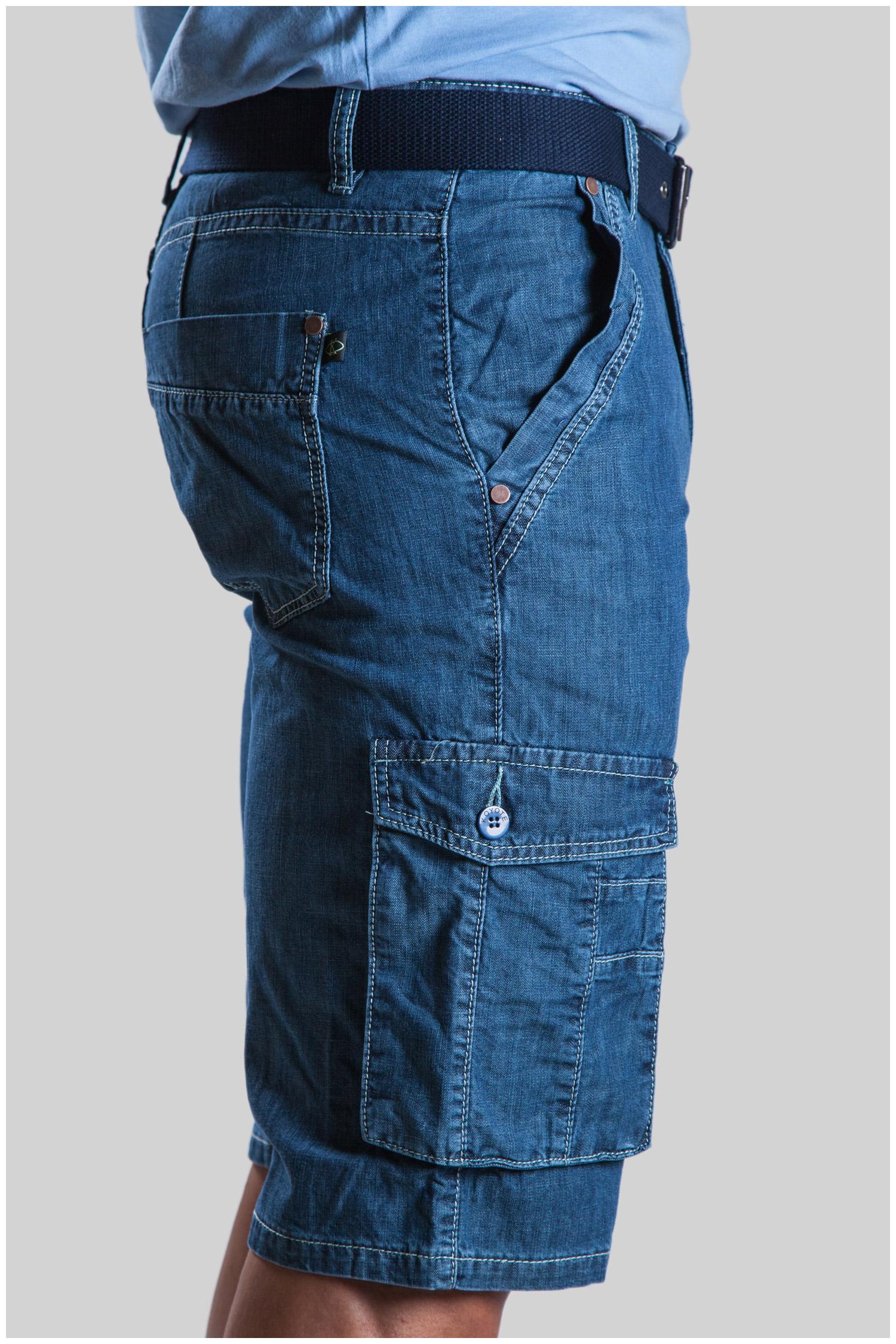 Pantalones, Bermudas, 107307, INDIGO | Zoom