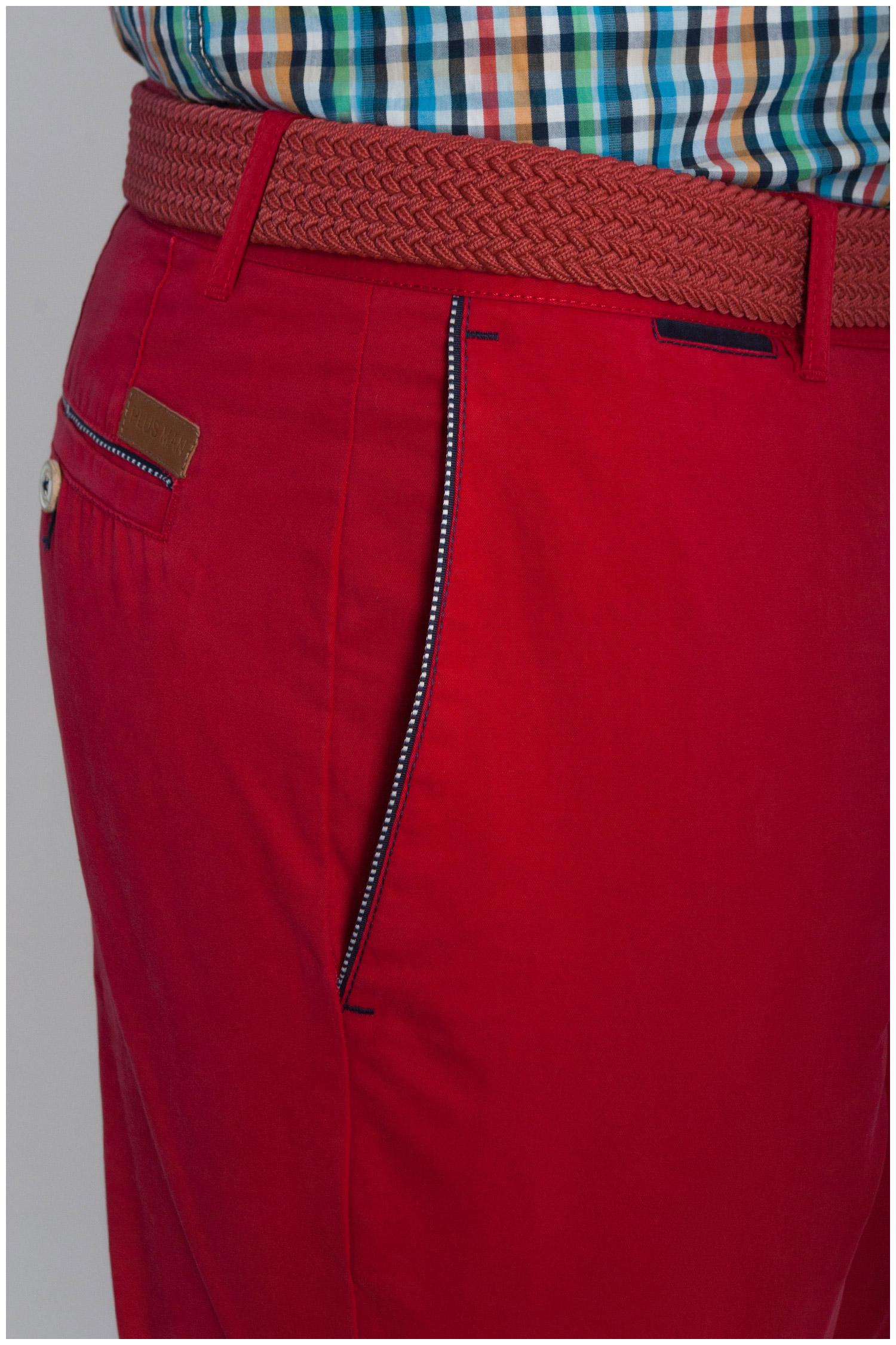 Pantalones, Sport, 107846, RUBI | Zoom