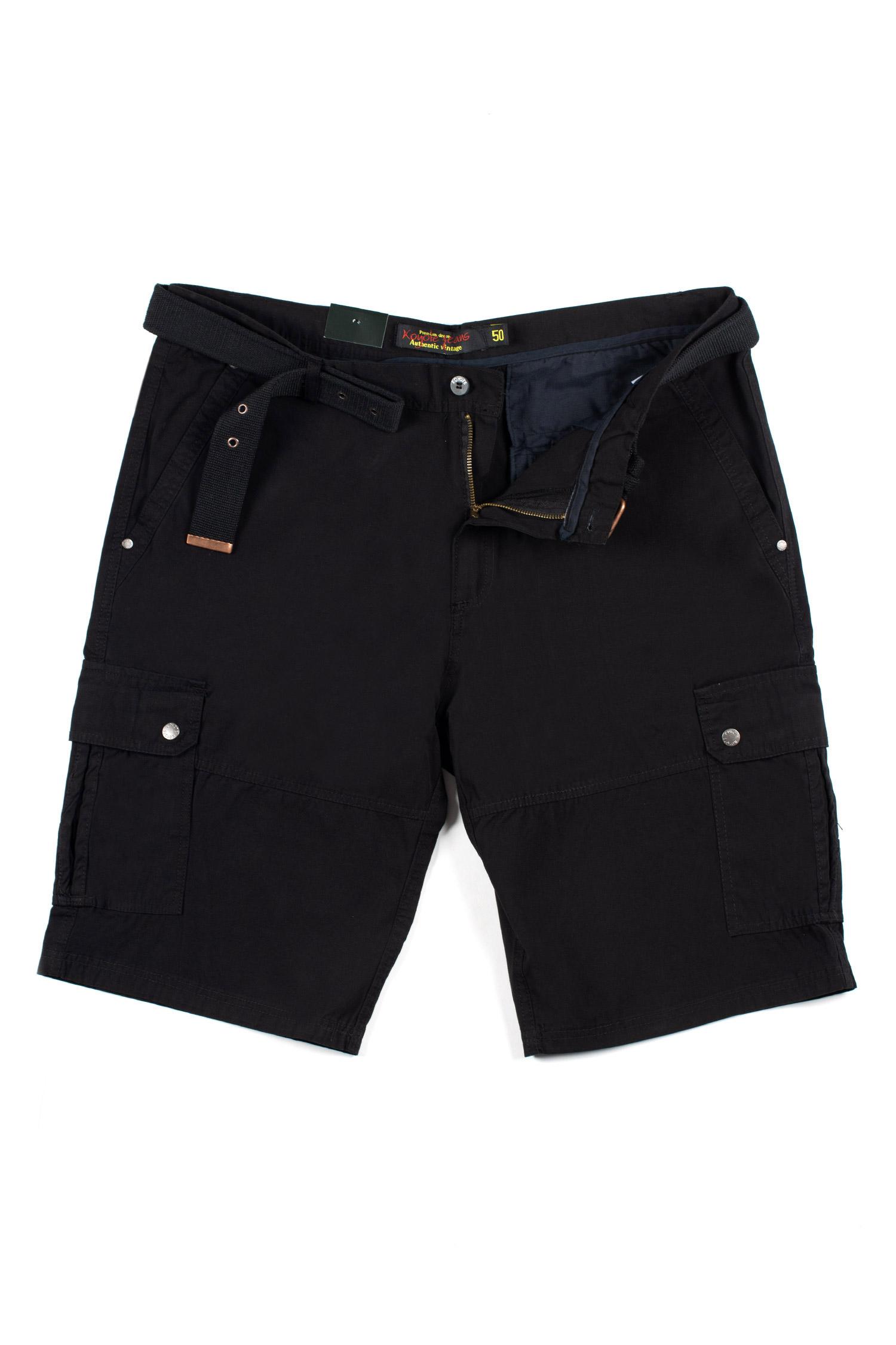 Pantalones, Bermudas, 107882, NEGRO | Zoom