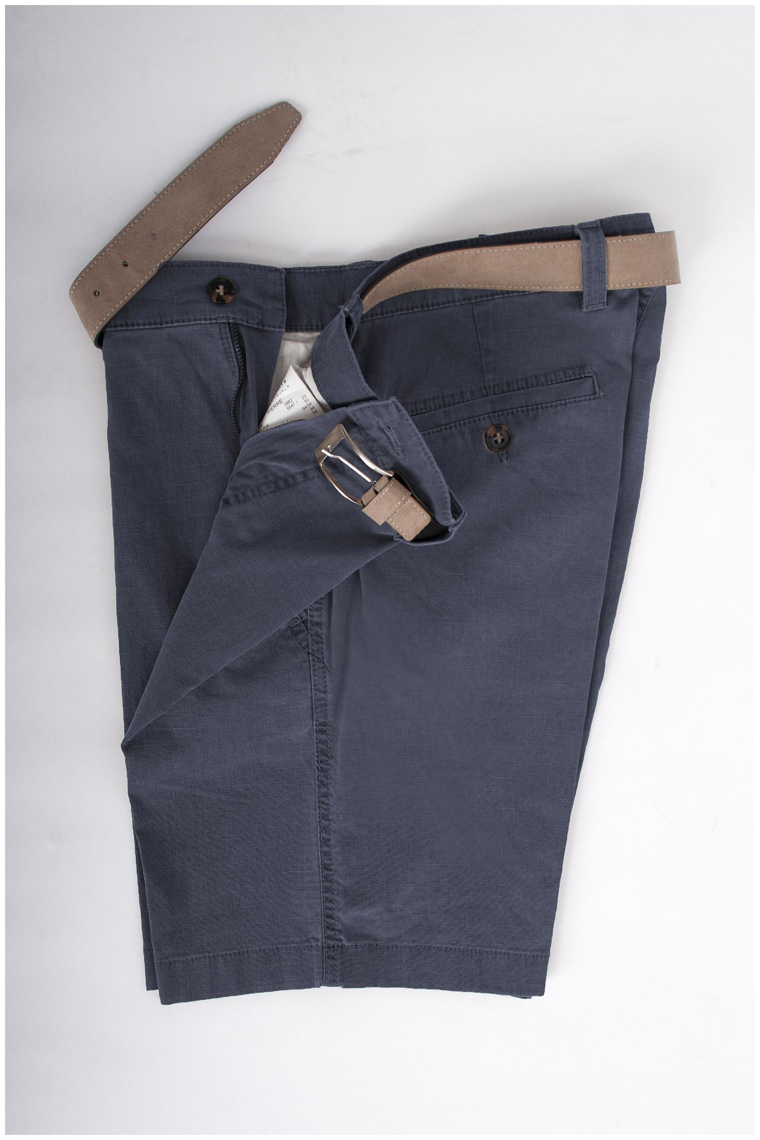 Pantalones, Bermudas, 108186, INDIGO | Zoom