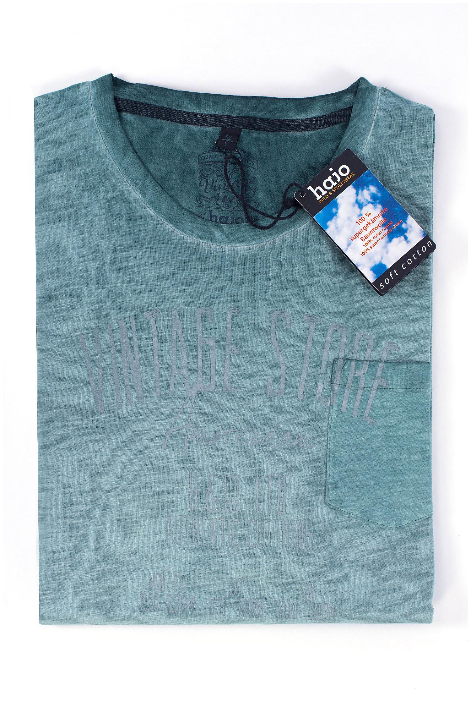Sport, Camisetas M. Corta, 108456, VERDE | Zoom
