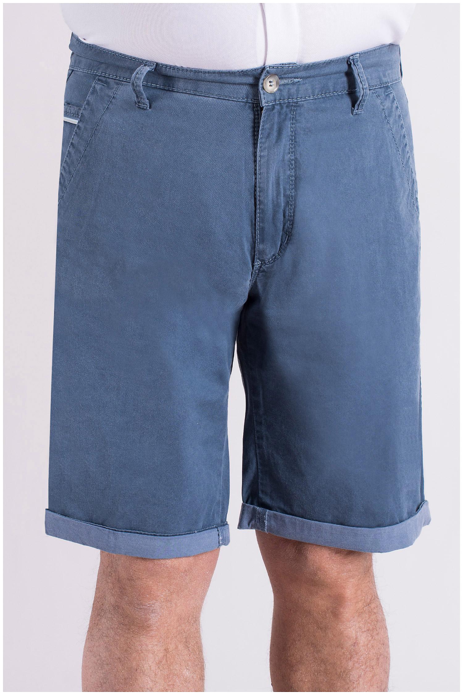 Pantalones, Bermudas, 108623, INDIGO | Zoom