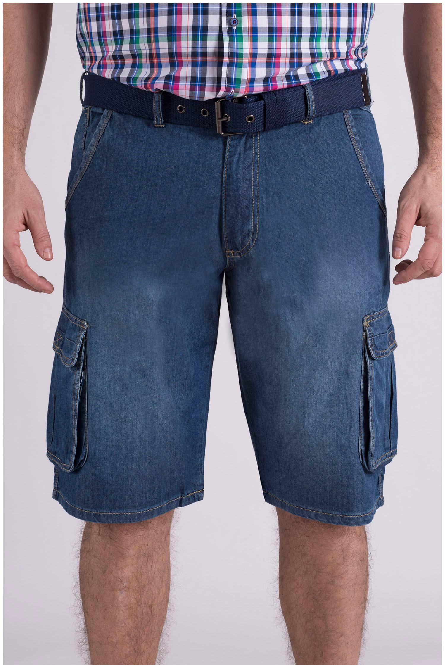 Pantalones, Bermudas, 109066, INDIGO   Zoom