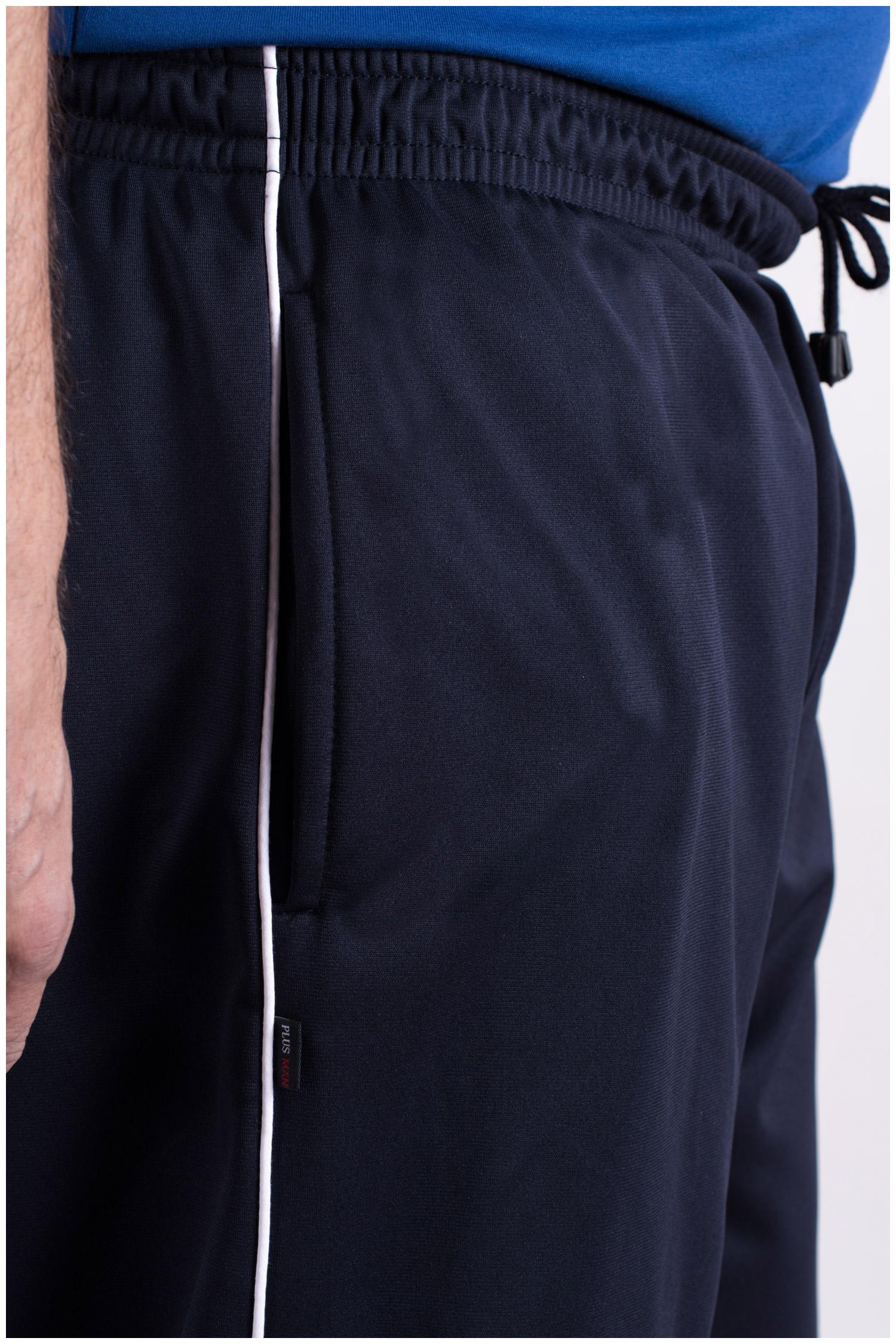 Pantalones, Chandal, 109089, MARINO | Zoom