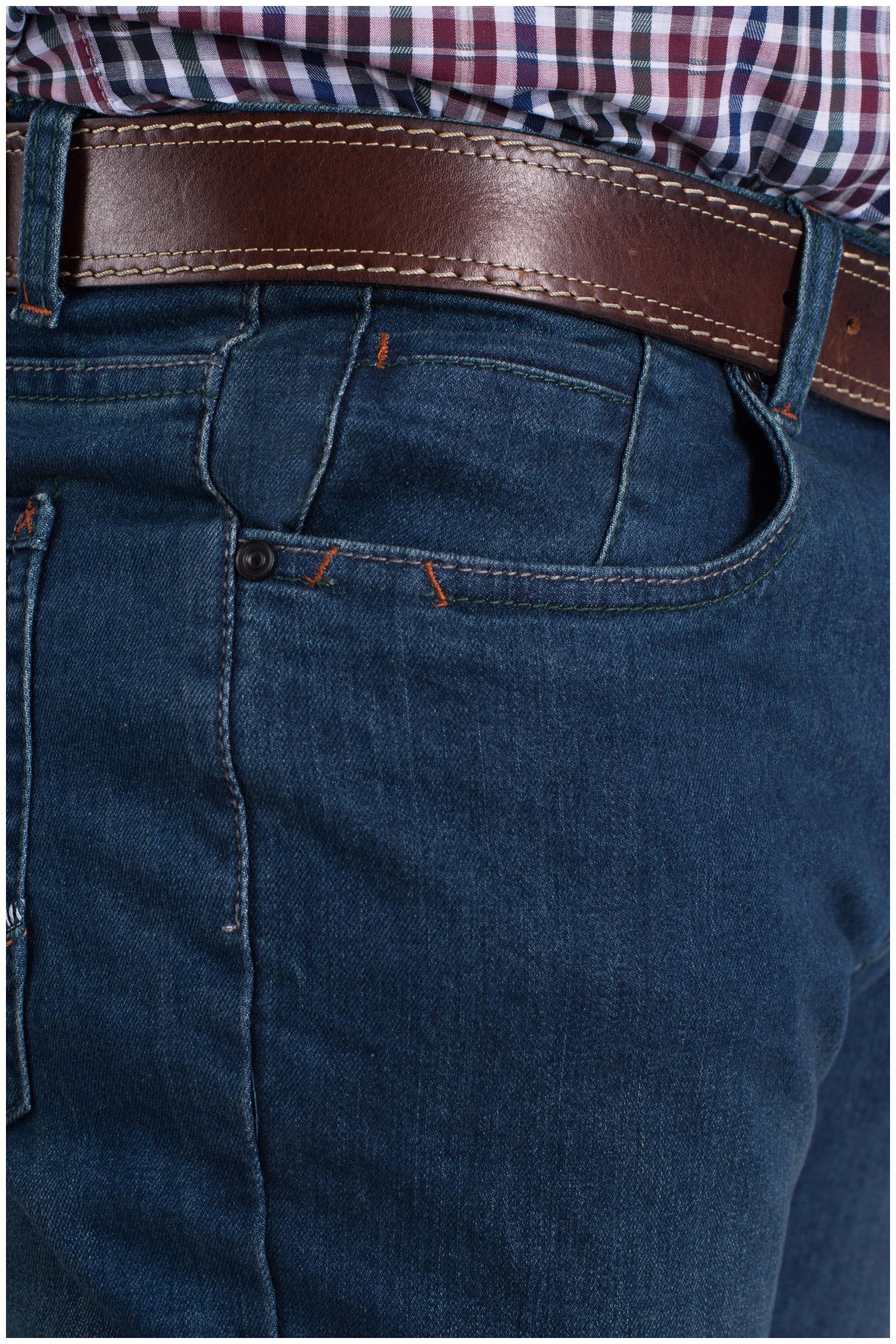 Pantalones, Vaqueros, 109354, INDIGO   Zoom