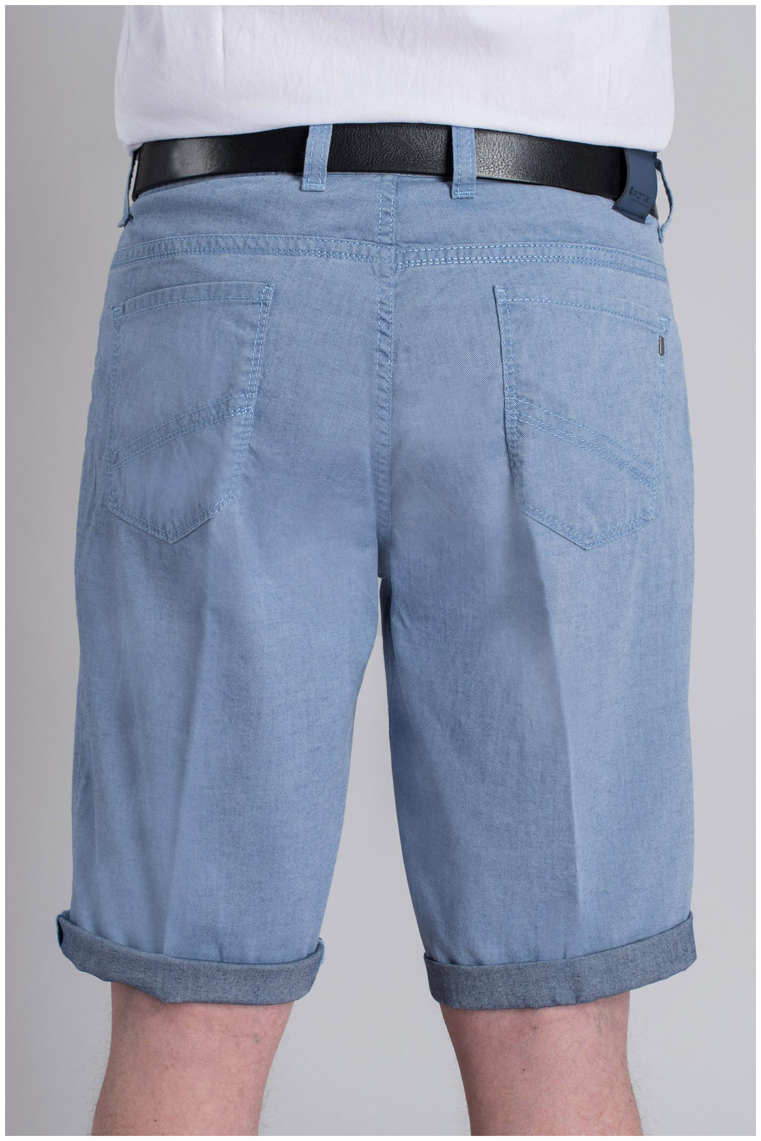 Pantalones, Bermudas, 109365, AZUL | Zoom