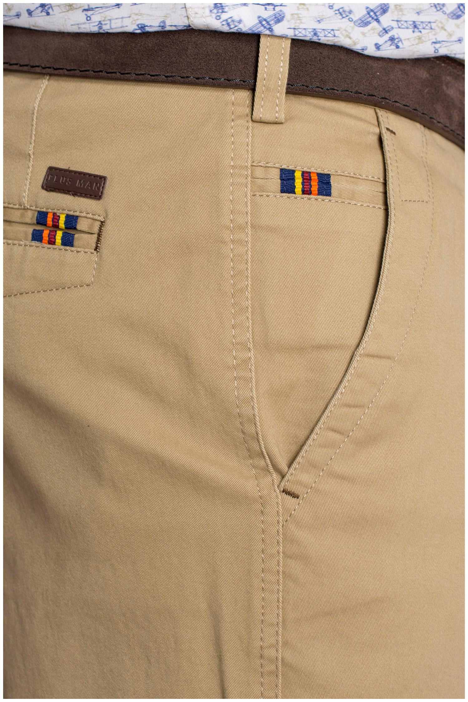 Pantalones, Sport, 109373, BEIGE | Zoom