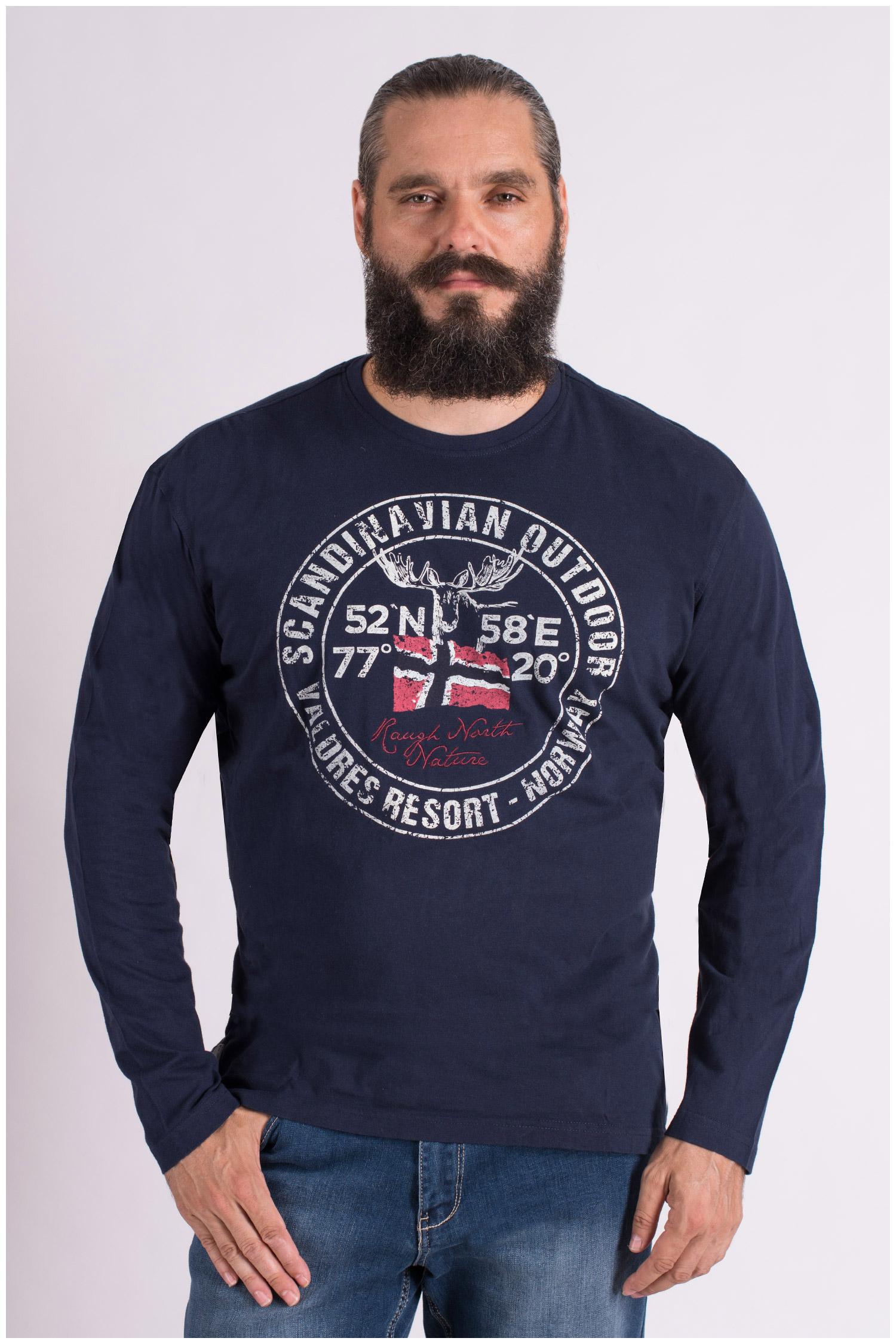 Sport, Camisetas M. Corta, 109384, MARINO | Zoom