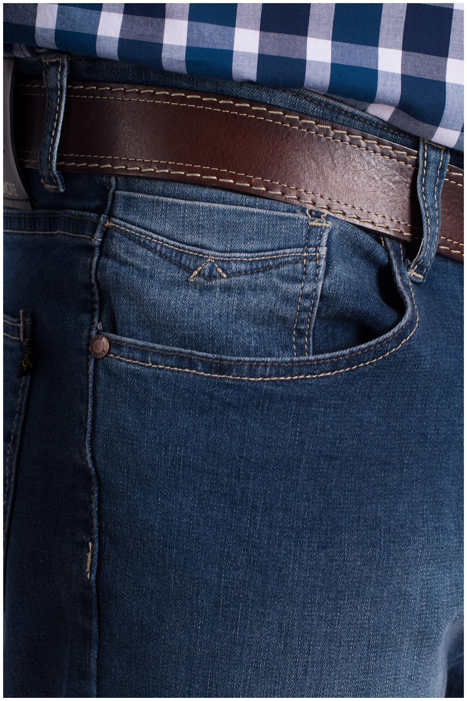 Pantalones, Vaqueros, 109409, INDIGO | Zoom