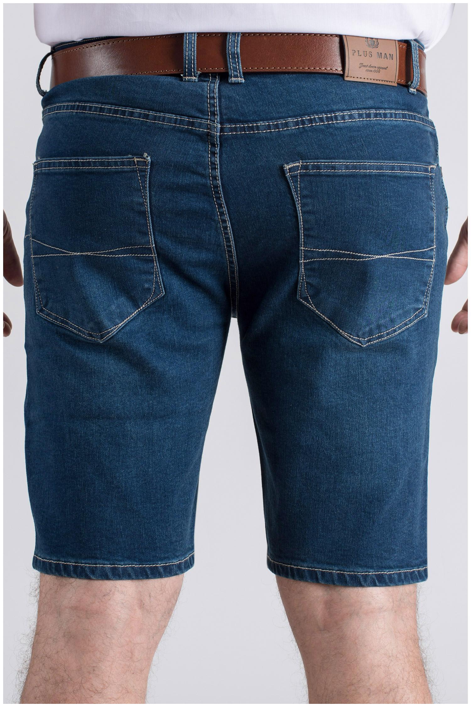 Pantalones, Bermudas, 109612, INDIGO | Zoom