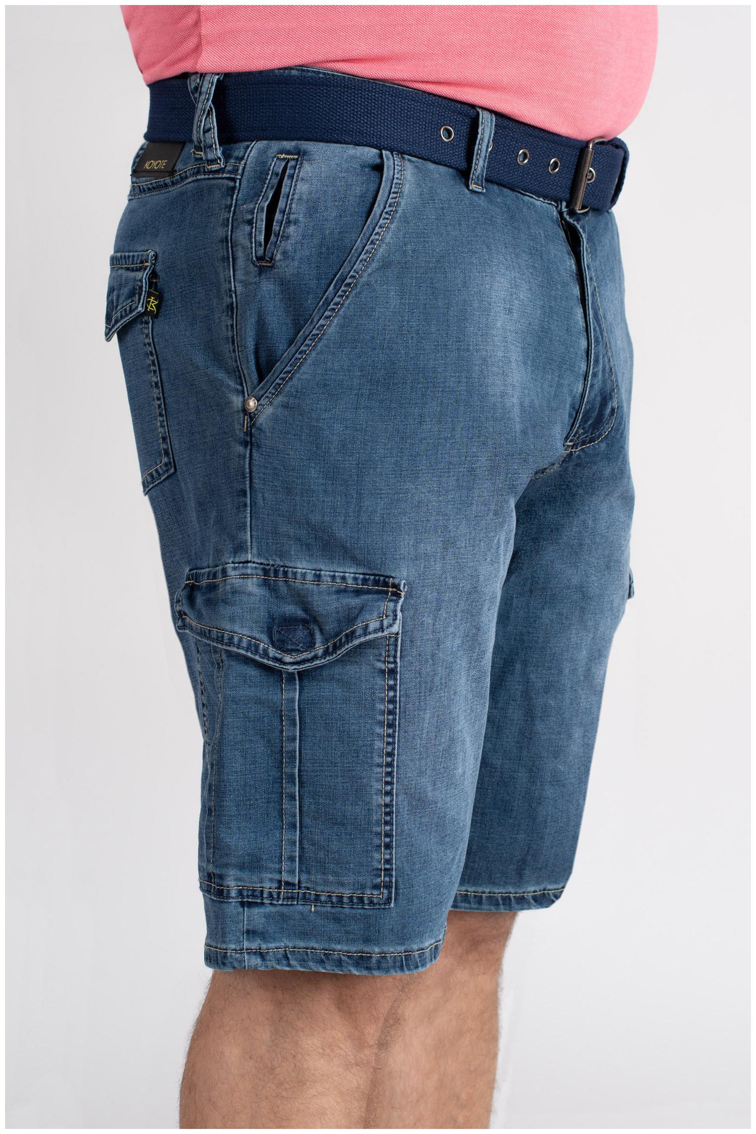 Pantalones, Bermudas, 109712, INDIGO   Zoom