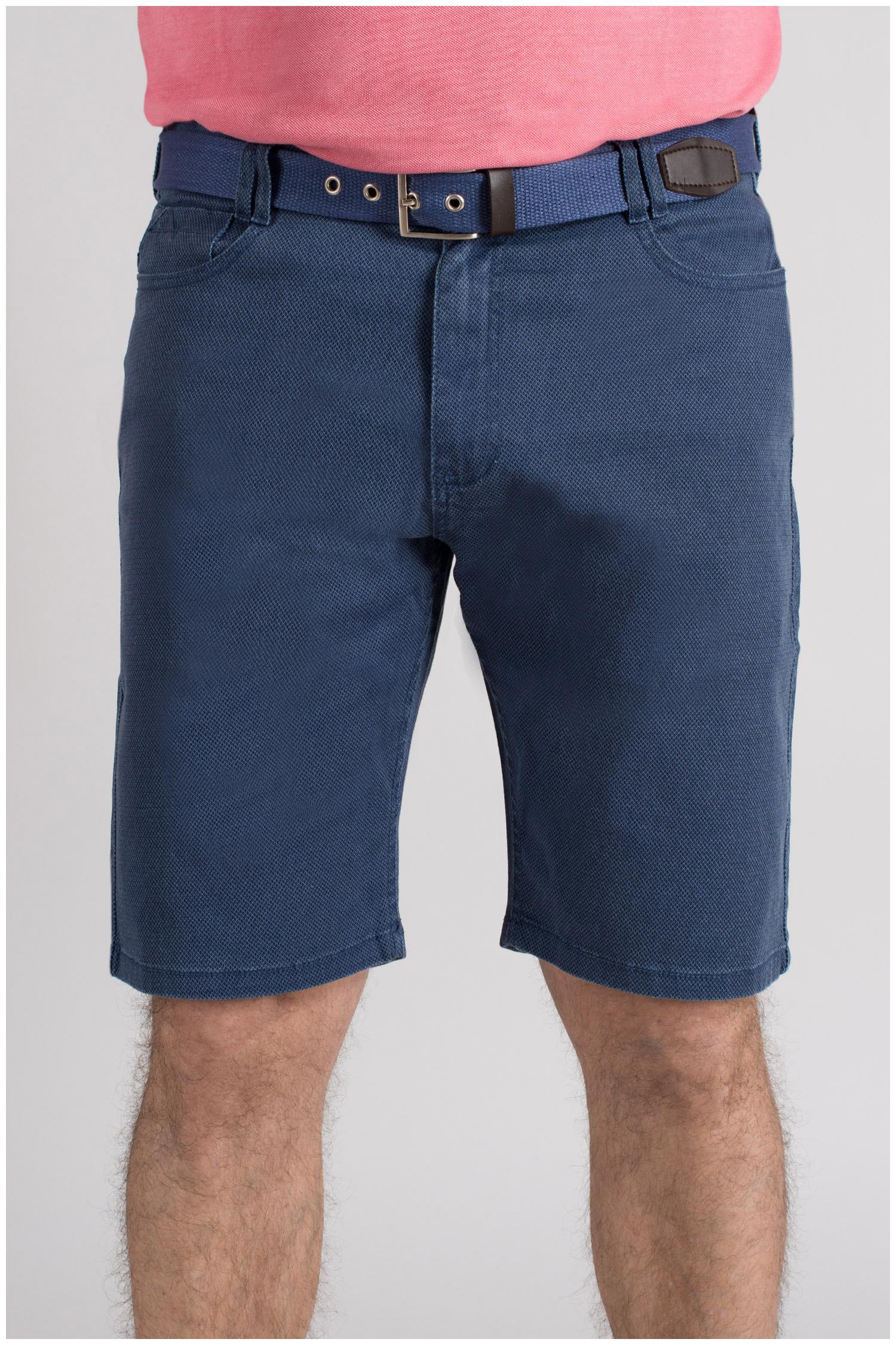 Pantalones, Bermudas, 109714, INDIGO | Zoom