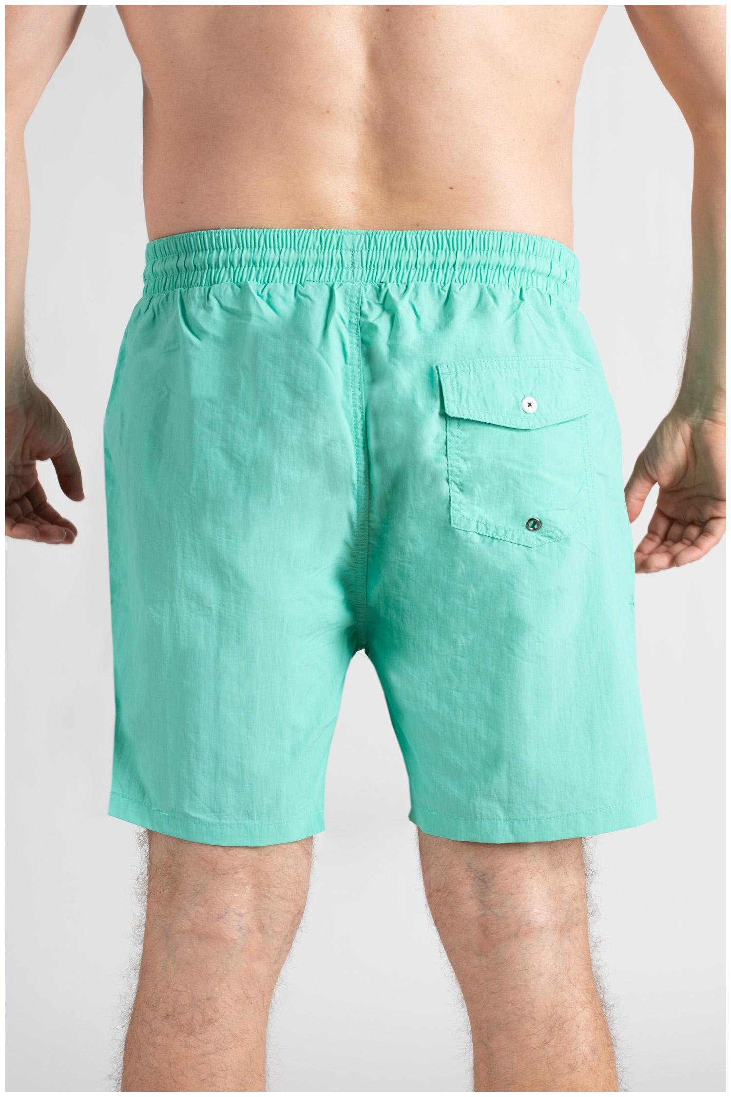 Pantalones, Bañadores, 109755, MENTA | Zoom