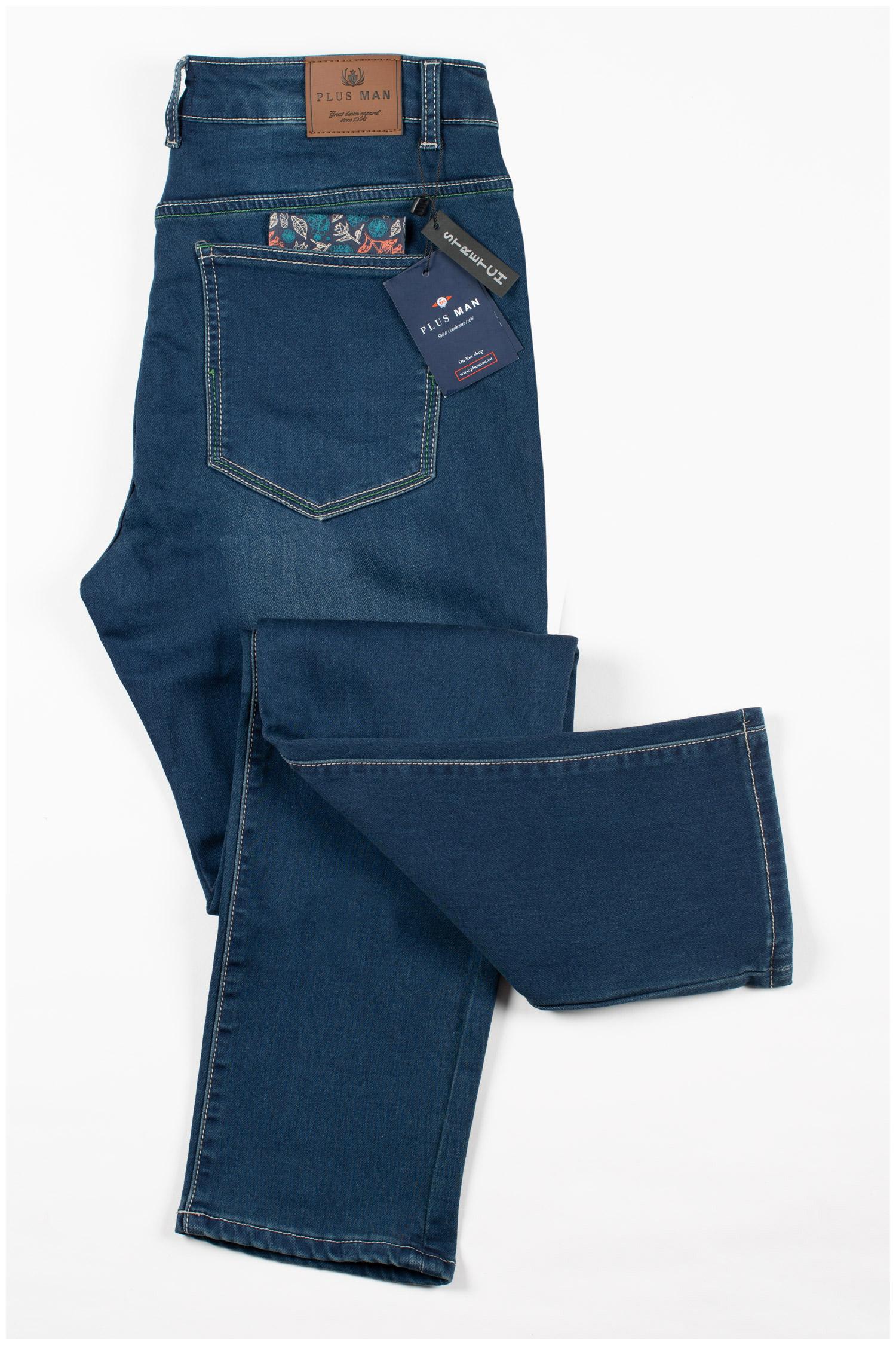 Pantalones, Vaqueros, 109785, INDIGO | Zoom
