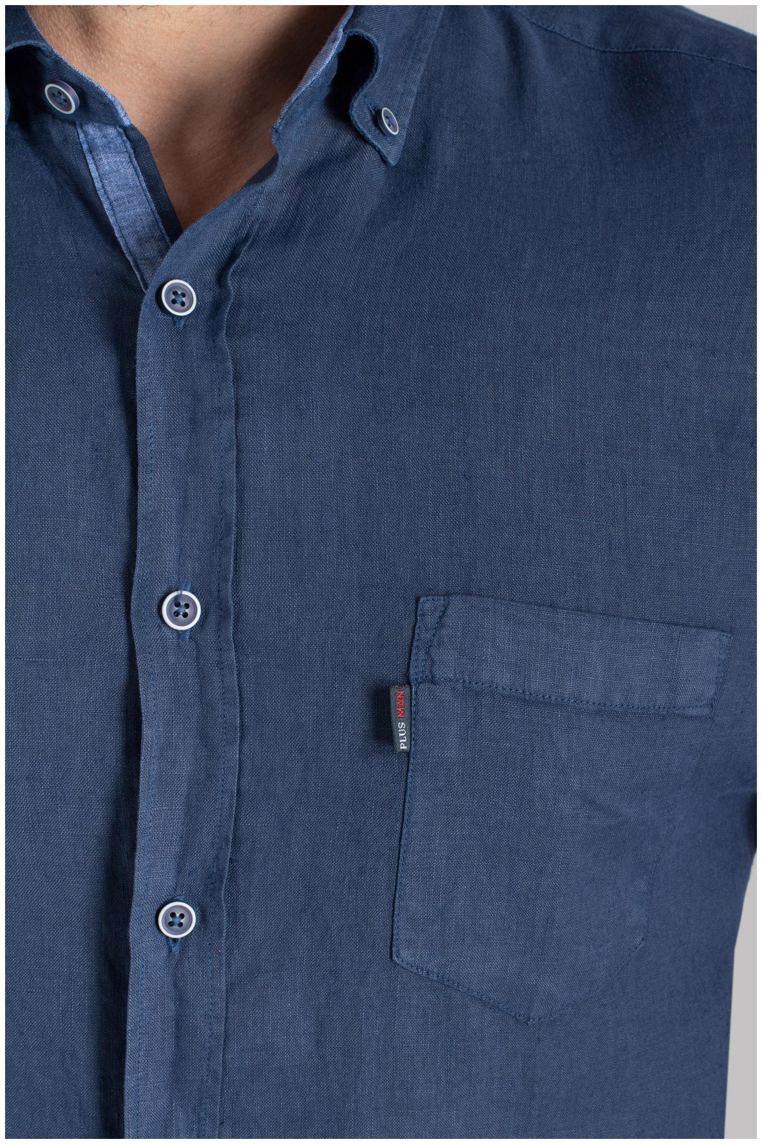 Camisas, Sport Manga Corta, 110073, MARINO | Zoom