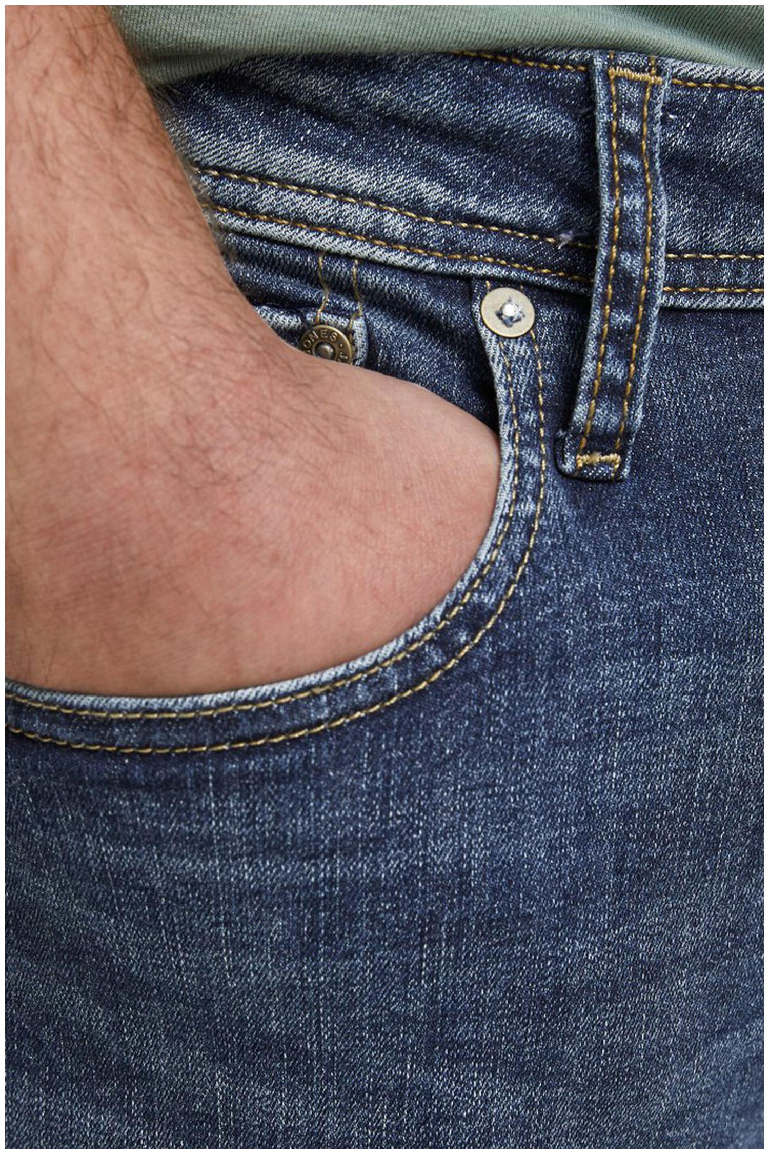 Pantalones, Bermudas, 110120, INDIGO | Zoom