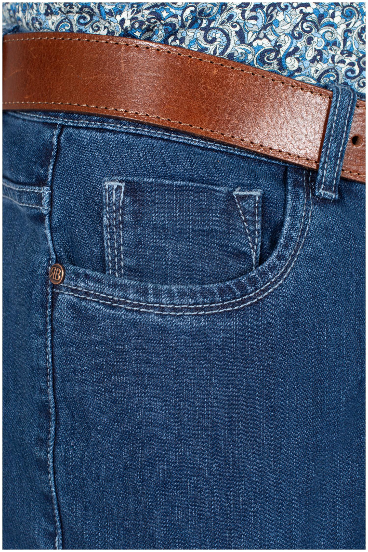Pantalones, Vaqueros, 110179, INDIGO | Zoom