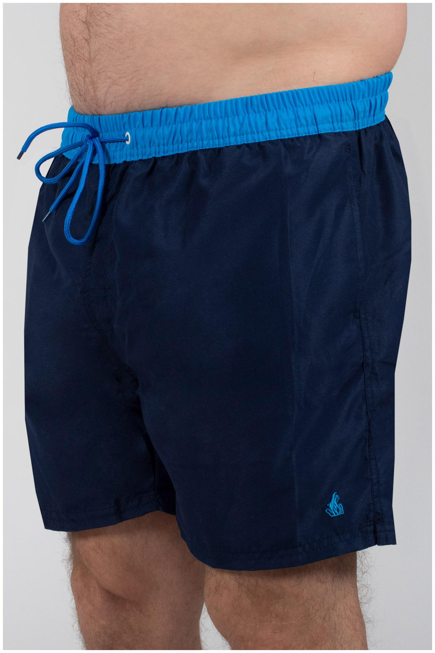 Pantalones, Bañadores, 110283, MARINO | Zoom