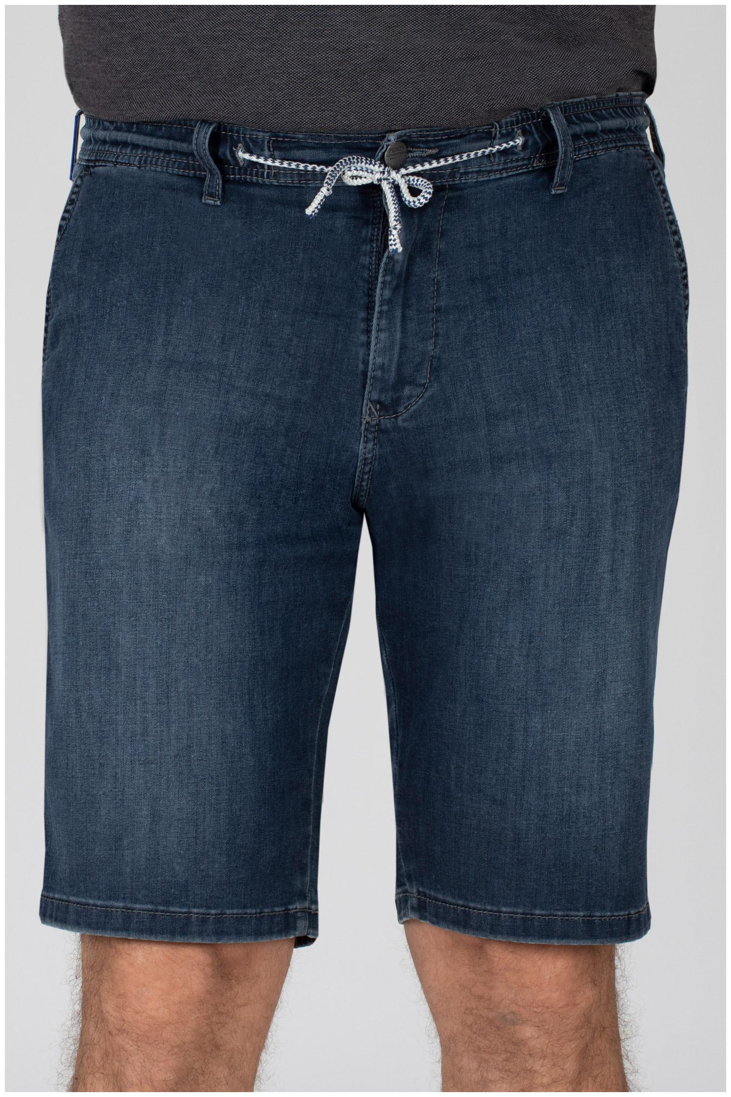 Pantalones, Bermudas, 110317, AZUL OSCURO | Zoom