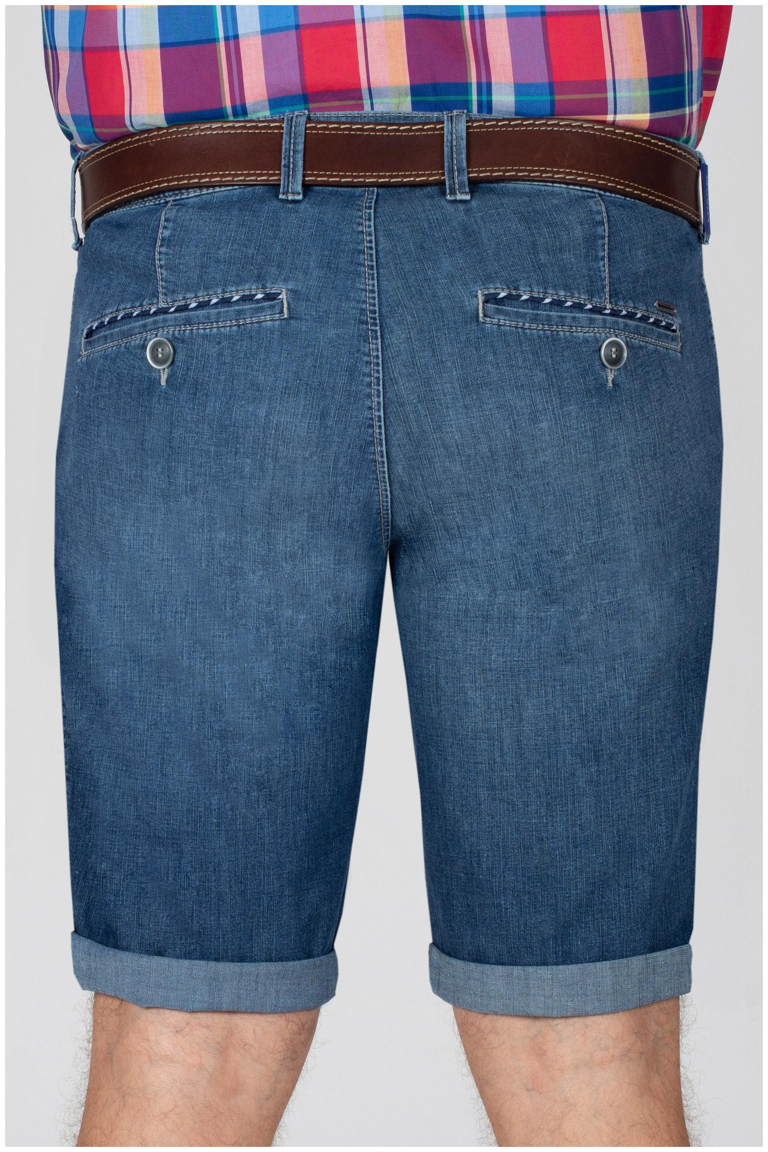 Pantalones, Bermudas, 110320, AZUL | Zoom