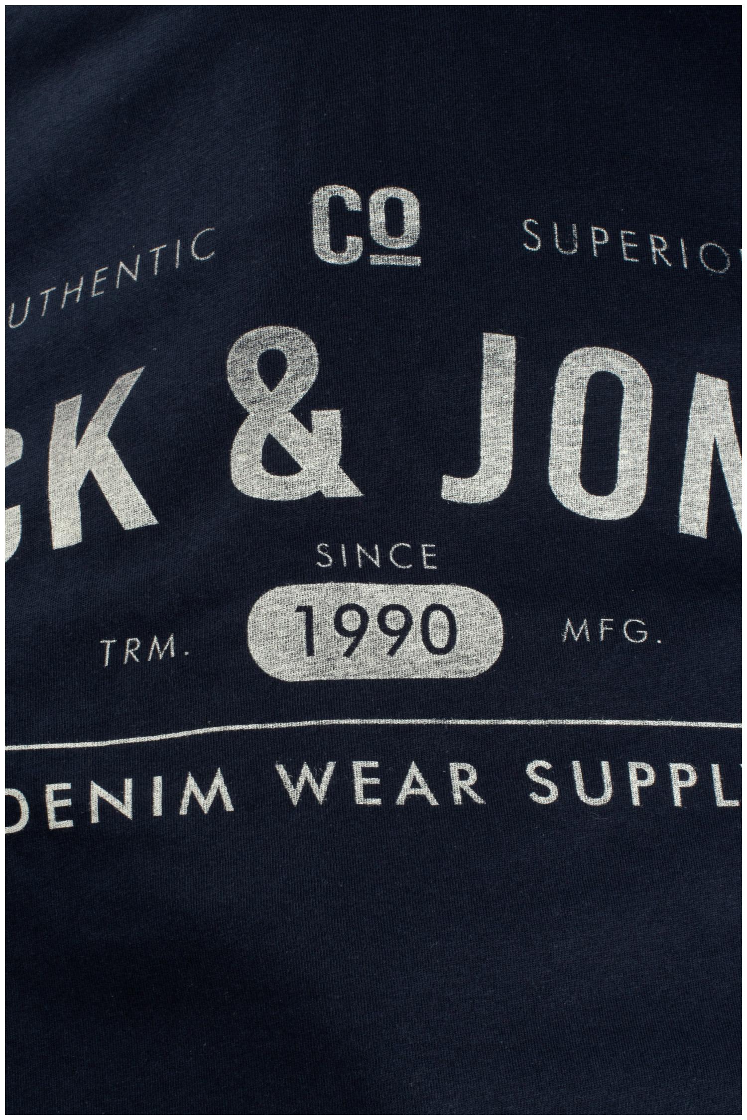 Sport, Camisetas M. Corta, 110438, MARINO | Zoom
